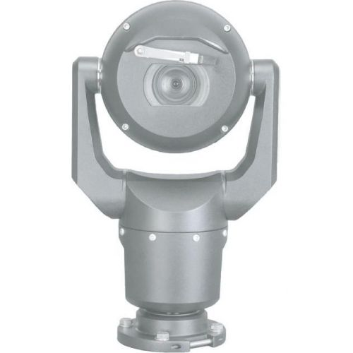 Camera IP Bosch MIC-7230-PG4, CMOS 2.38MP, dynamic 7000 HD