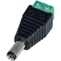 Accesoriu supraveghere PXW PW-GRF, conector DC power tata detasabil