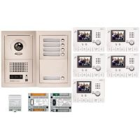 Kit Videointerfon Aiphone GTV5F + 5 posturi interior GT-1C-L