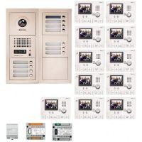 Kit Videointerfon Aiphone GTV11F + 11 posturi interior GT-1C-L