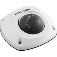 Camera IP Hikvision DS-2CD2542FWD-IWS, Mini Dome, CMOS 4MP
