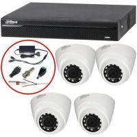 Sistem supraveghere analogic Dahua XVR4104HS, 4x Dome HAC-HDW1000R, HD 720p, Interior, 3.6mm, Include accesorii