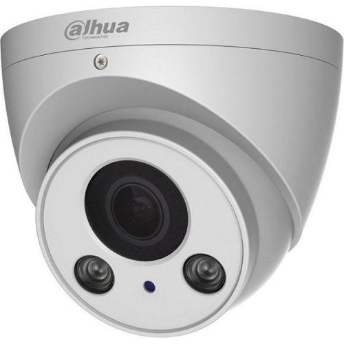 Camera de supraveghere Dahua IPC-HDW2220R-Z(S), Dome, CMOS 2MP