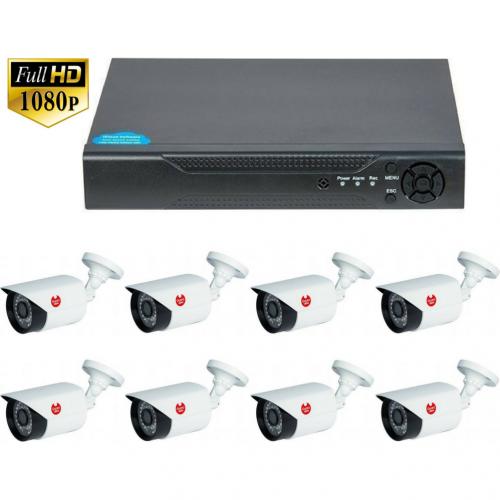 Sistem supraveghere analogic Guard View KIT supraveghere exterior 2MP 1080P,  cu 8 camere bullet