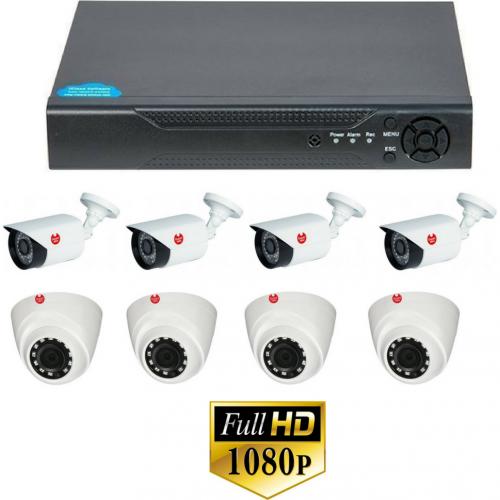 Sistem supraveghere analogic Guard View Supraveghere mixt , 2MP 1080P,  cu  4 camere  dome + 4 camere bullet