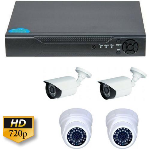 Sistem supraveghere analogic Guard View KIT supraveghere mixt , 1MP 720P, cu  2 camere  dome + 2 camere bullet