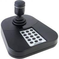 DS-1005KI, Controller USB pentru IVMS, 15 butoane programabile