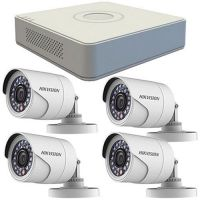 Sistem supraveghere analogic DS-7104HGHI-F1 + 4 camere Bullet DS-2CE16C0T-IRP, TVI, HD 720p, Exterior