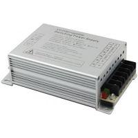 Sursa alimentare cu backup AQT-1205-02B, 5A, 2 iesiri