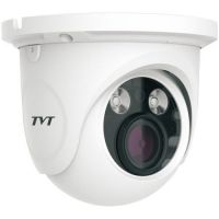 Camera IP TVT TD-9525S1(D/FZ/PE/AR2), Dome, 2MP, CMOS 1/2.8 inch, 2.8-12mm, 2 LED Array, IR 30M, PoE, Carcasa metal