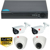 Supraveghere mixt,  2MP 1080P,  cu  2 camere  dome + 2 camere bullet