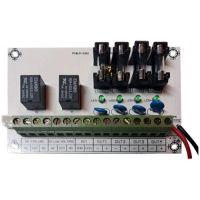 Accesoriu supraveghere Modul extensie sursa AQT, Releu alarma semnal NO/NC cu 4 iesiri