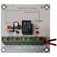 Modul extensie sursa AQT, Releu alarma semnal NO/NC
