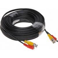 Accesoriu supraveghere PXW BFD-VPC20, Cablu mufat la ambele capete mama-tata, alimentare + video BNC, lungime 20m